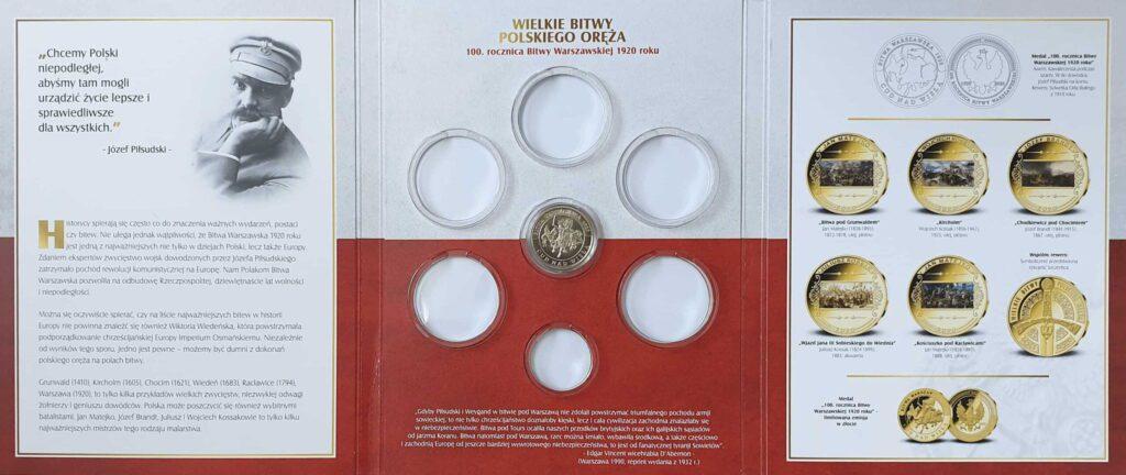 darmowa moneta 2020 sakrbnica narodowa